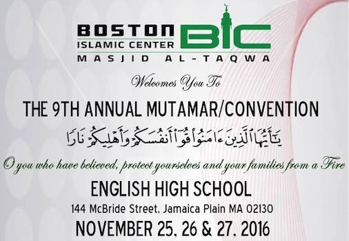 Mu'tamarkII 9-AAD EE BIC OO DHICI DOONA NOV 25-27,2016
