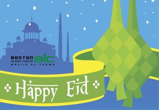 Eid Mubarak | Ciid Wanaagsan