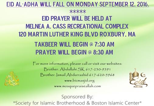 Ciid wanaagsan: Ciid Al-adha waa Maalinka Isniinta Sept 12