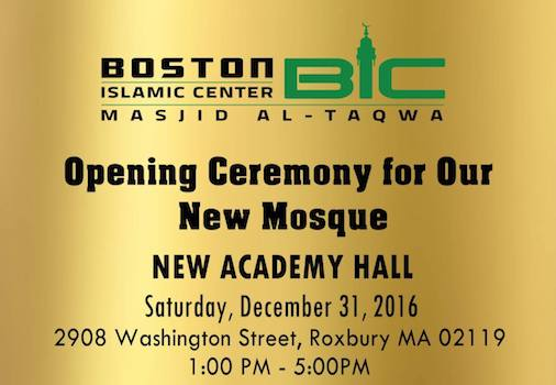 Grand opening ceremony of our new Masjid