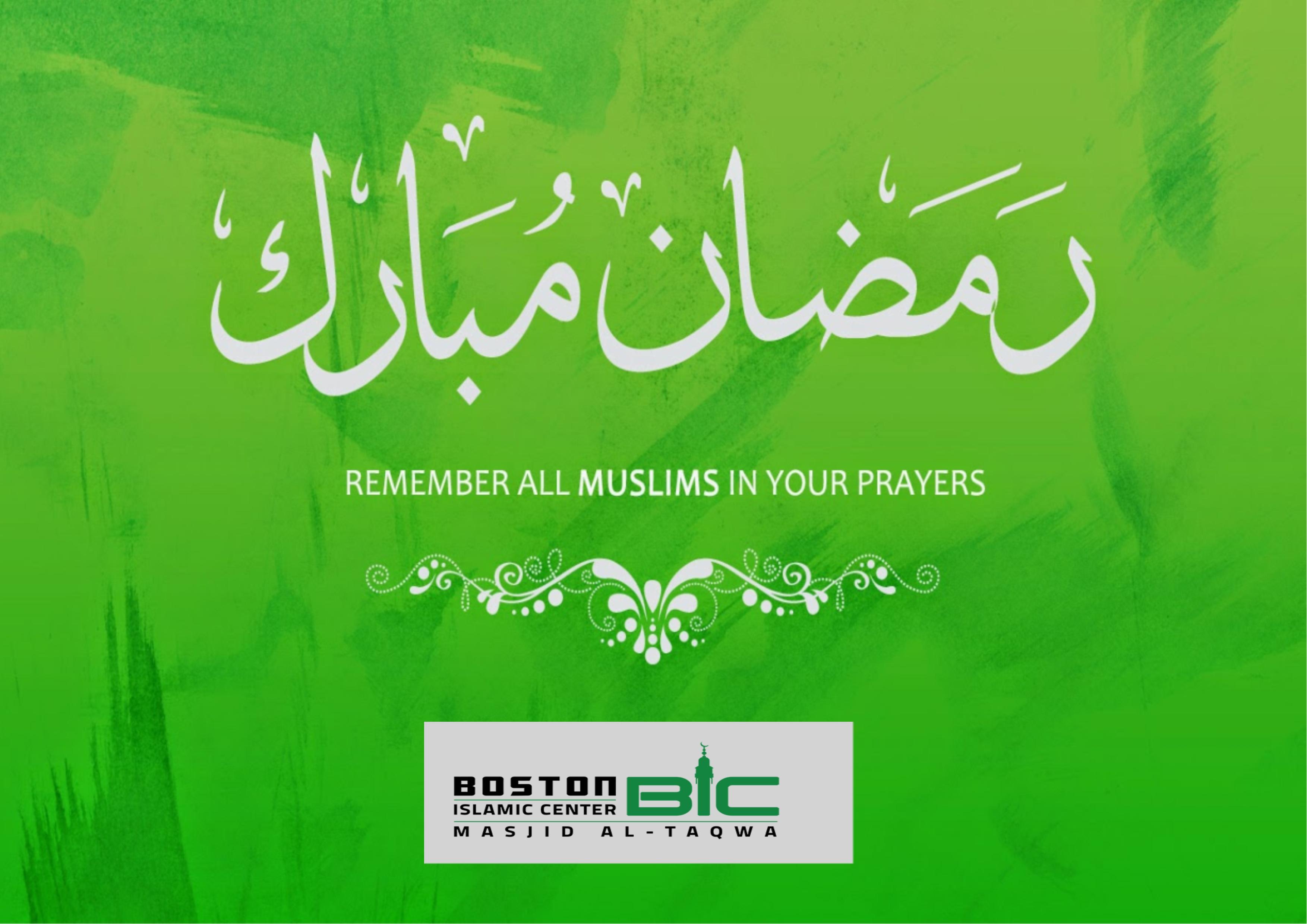 Ramadan Mubarak - May Allah Accept From us